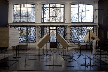 Raster Gallery, Warsaw